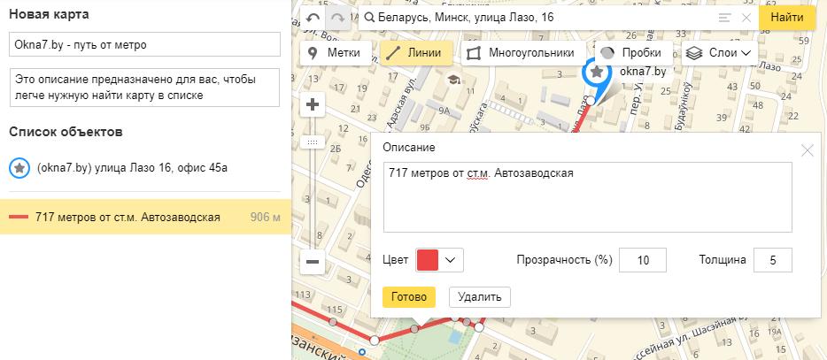 Как сделать код яндекс карты для сайта перевод сайта на https Хилков переулок