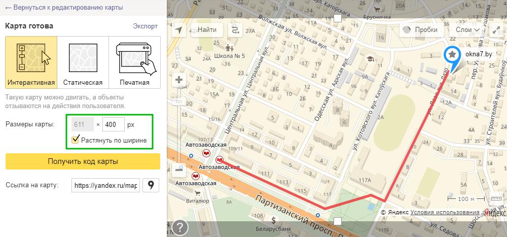 Как сделать код яндекс карты для сайта прямая ссылка топ сайтов